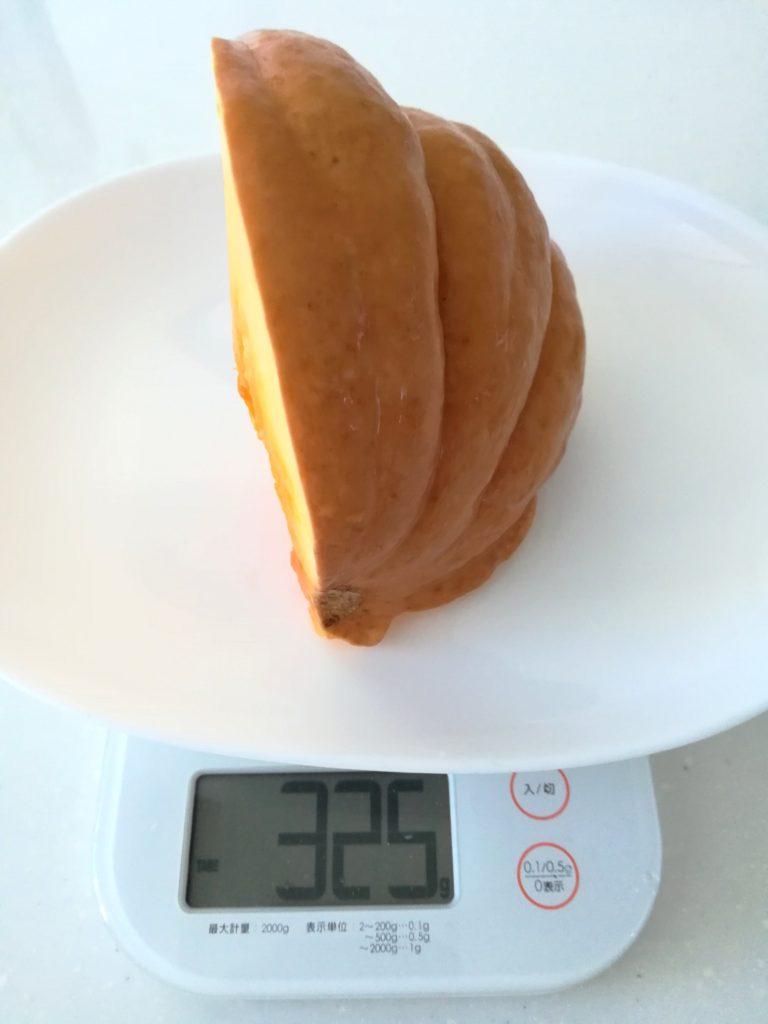 ココノミの無農薬野菜白皮砂糖かぼちゃ