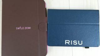 RISU算数とスマイルゼミの比較