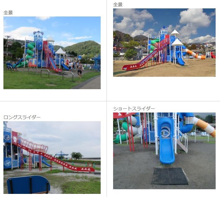長浜海水公園
