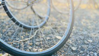 子供乗せ電動自転車の選び方
